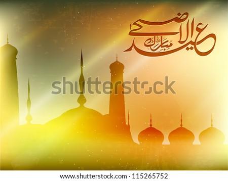 Eid-Ul-Azha Mubarak or Eid-Ul-Adha Mubarak, Arabic Islamic calligraphy with Mosque or Masjid for Muslim community festival. EPS 10. - stock vector
