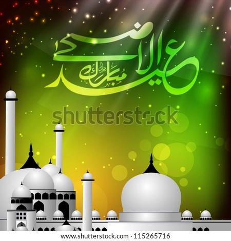 Eid-Ul-Azha or Eid-Ul-Adha, Arabic Islamic calligraphy with Mosque or Masjid for Muslim community festival. EPS 10. - stock vector