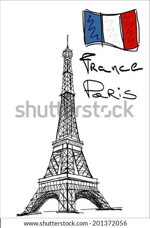 Eiffel Tower Black Silhouette Vector Illustration - stock vector