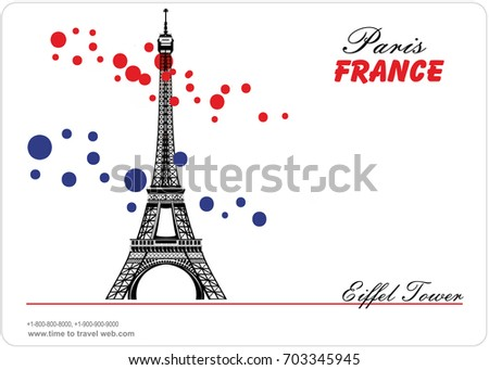 Eiffel tower france paris logo travel stock vector 703345945 france paris logo for travel time to travele business colourmoves Image collections