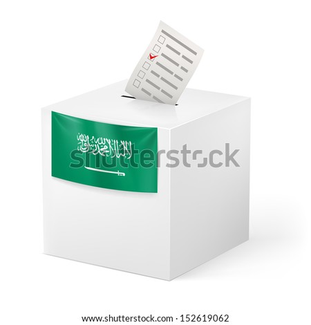 Election in Saudi Arabia: ballot box with voicing paper isolated on white background. - stock vector