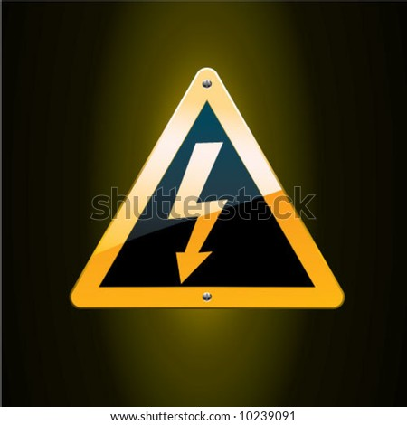 Electric light - stock vector