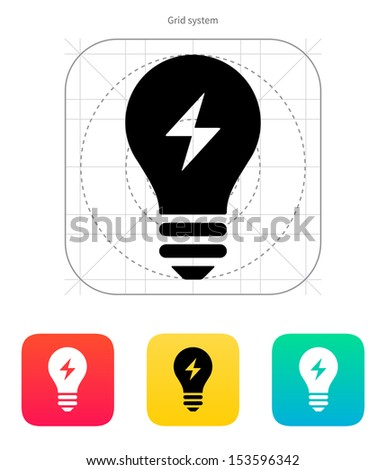 Electric light icon on white background. Vector illustration. - stock vector