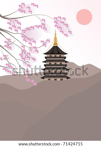Elegant chinese pagoda behind cherry branches - stock vector