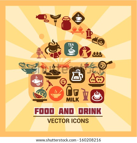 Elegant Colorful Vector Food Icons Set. - stock vector