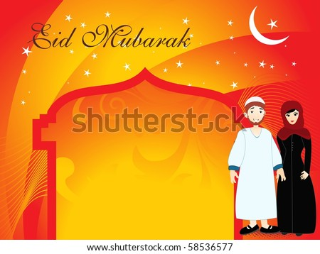 elegant concept twinkle star, moon background with islamic couple - stock vector