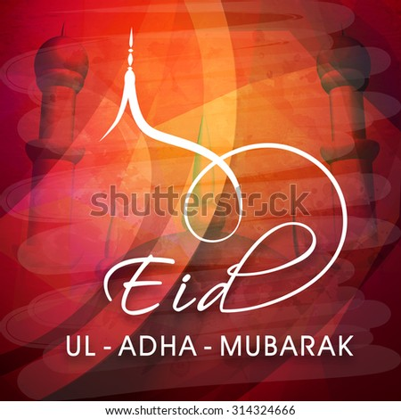 Elegant greeting card design with Mosque for Islamic Festival of Sacrifice, Eid-Ul-Adha Mubarak celebration. - stock vector