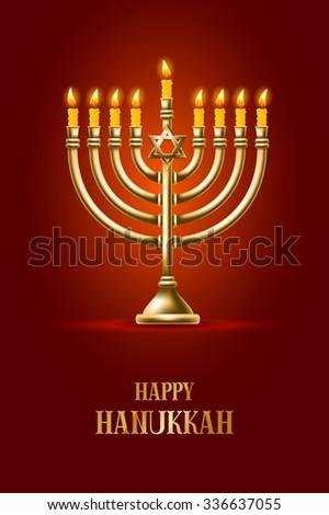 Elegant greeting card happy hanukkah jewish stock vector 336637055 elegant greeting card happy hanukkah jewish stock vector 336637055 shutterstock m4hsunfo