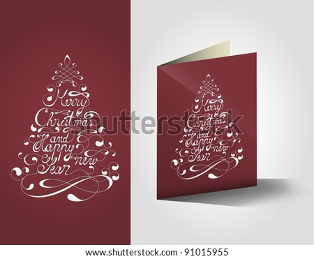 Elegant Merry Christmas And Happy New Year Calligraphic Postcard - stock vector