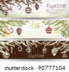 Elegant Shiny Christmas Banner Set - stock vector