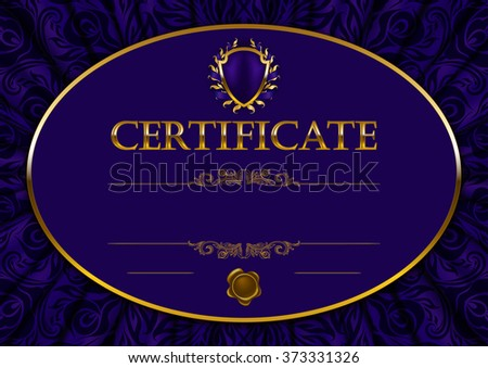 Elegant template of diploma with lace ornament, ribbon, wax seal, drapery fabric, place for text. Certificate of achievement, education, awards, winner. Vector illustration EPS 10. - stock vector