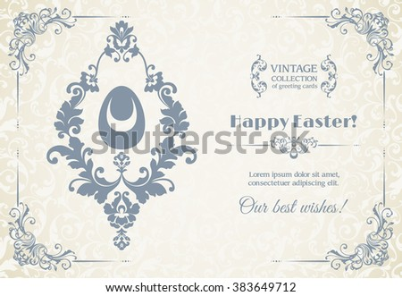 Elegant template with pattern, decor frame and ornamental Easter egg symbol. Design for greeting card, party invitation, banner with calligraphic elements in vintage classic style. - stock vector