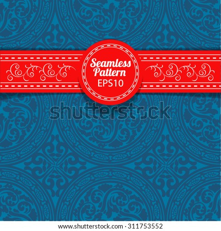 Elegant vintage blue seamless background, antique, victorian  ornament, baroque frame, beautiful old paper, card, ornate cover page, label; floral luxury ornamental pattern template for design - stock vector