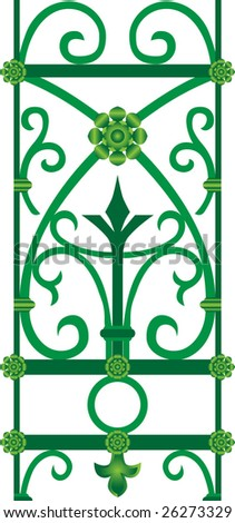 element of vector pattern of grating fence with ornament - stock vector