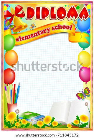 elementary school diploma template design consists stock vector  elementary school diploma template design consists of bright colored school supplies balloons and other
