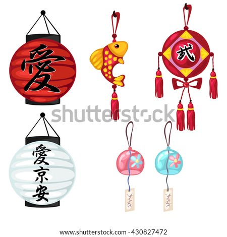 Elements Of Interior Design And Decoration elements interior design decoration oriental style stock vector