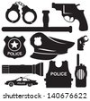 elements of the police equipment vector icons - stock vector