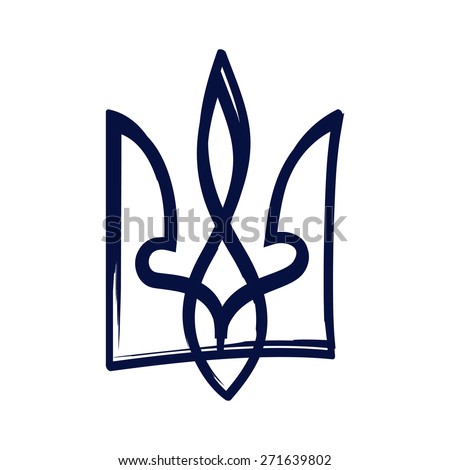 Emblem of Ukraine. Ink sketch isolated on white background. Vector illustration. - stock vector