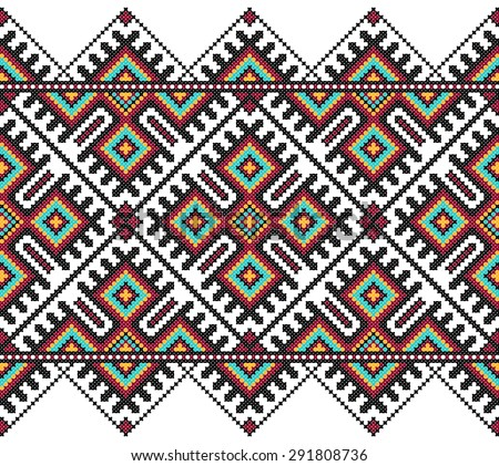 embroidered good like handmade cross-stitch ethnic Ukraine pattern - stock vector