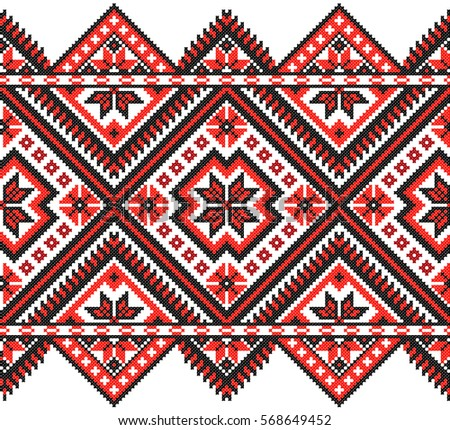 Cross Stitch Stock Images Royalty Free Images Amp Vectors