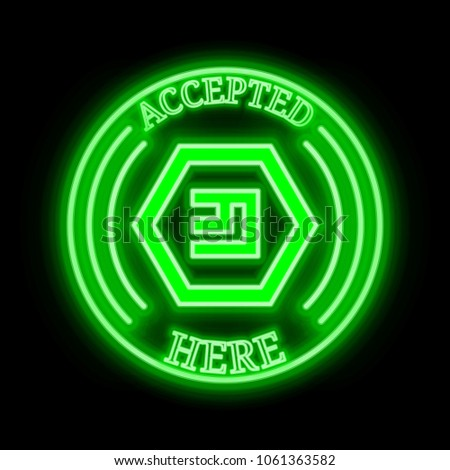 Emercoin Emc Green Neon Cryptocurrency Symbol Stock Vector