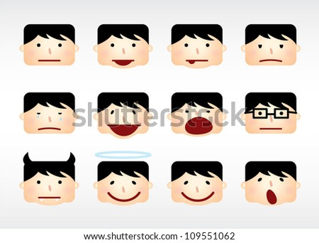 Emoticons with various facial expressions - stock vector