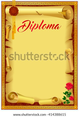Empty Diploma Blank Old Paper Background Stock Vector (2018 ...