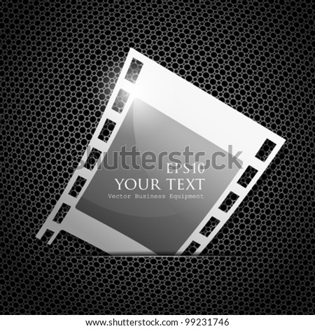 Empty silver camera film roll, vector illustration - stock vector