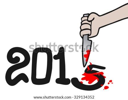 end 2015 - stock vector