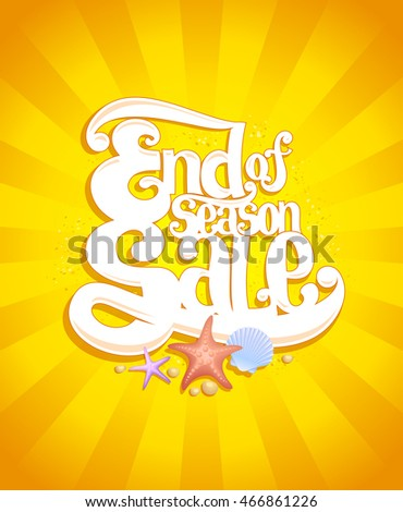 End of season sale design, summer sale concept, bright yellow vintage style backdrop with rays