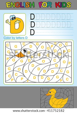 English for kids. Color by letters D. Coloring book for children. Spelling and games for kids. We study and write capital letters of the English alphabet - stock vector