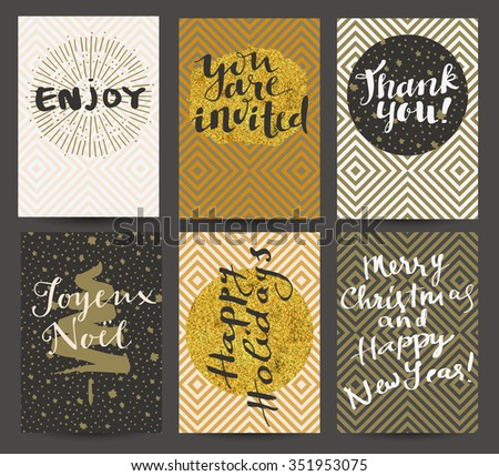 Enjoy you invited thank you joyeux stock vector 351953075 shutterstock enjoy you are invited thank you joyeux noel happy holidays merry stopboris Gallery