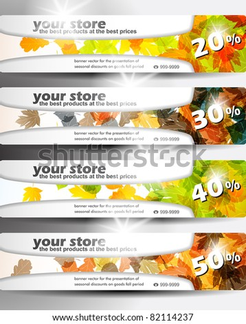 eps10, autumn discount sale banner poster abstract flyer - stock vector