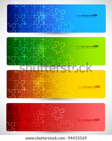 Eps10 Set of Banner Puzzle Vector Design - stock vector