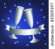 EPS 10: Silver celebration: toasting cups and ribbon banner with sunburst over dark blue background, perfect 25th anniversary card. - stock photo