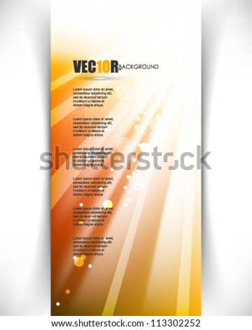 eps10 vector abstract light rays design - stock vector
