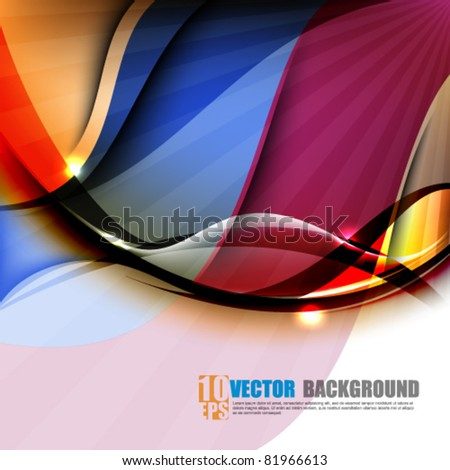 eps10 vector elegant colorful wave abstract design - stock vector