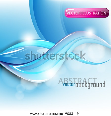 eps10 vector elegant wave banner background elements - stock vector