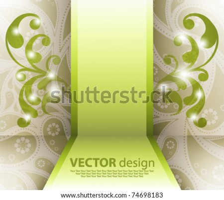 eps10 vector foliage with frame in the middle - stock vector