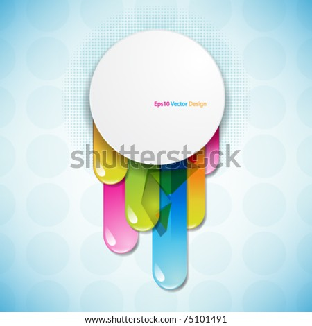 eps10 vector frame with multicolor lines design - stock vector