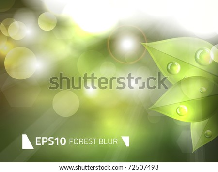EPS10 vector relaxing green forest blur - stock vector