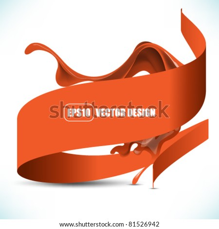 eps10 vector ribbon icon with flowing ink element design - stock vector