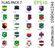 EPS10 Vector Shield Flags - Pack 7 - stock photo