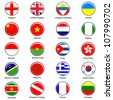 EPS10 Vector World Flag Buttons - Pack 1 - stock photo
