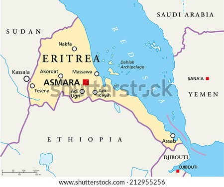 Eritrea Political Map with capital Asmara, national borders, most important cities, rivers and lakes. Illustration with English labeling and scaling. - stock vector