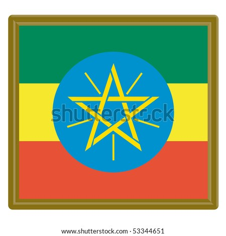 Ethiopian Flag with gold frame - stock vector