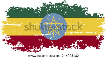 Ethiopian grunge flag. Vector illustration. Grunge effect can be cleaned easily. - stock vector