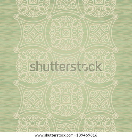 Ethnic decorative border with lacy ornament on seamless background. It can be used for decorating of invitations, cards and decoration for bags. - stock vector