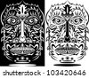 Ethnic face tribal african mask - stock vector