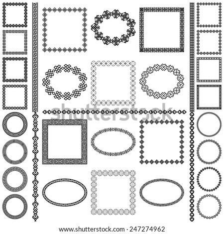Ethnic frames and dividers in mega pack. Decoration round oval and square elements of different size in huge collection. Monochromatic vector illustration isolated on white background  - stock vector